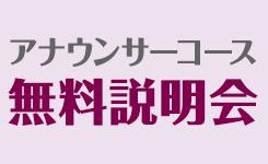 5/13・20・28 Web開催の画像